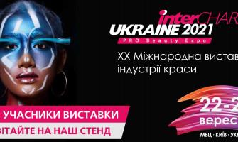 Naftalan Pharm Group на выставке INTERCHARM-Украина Pro Beauty expo 22-24 сентября
