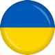 Украинская производство